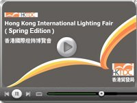 2014 HongKong Spring International Lighting Fair