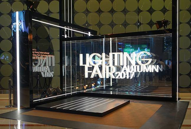 Hong Kong International Lighting Fair(Autumn) 2017